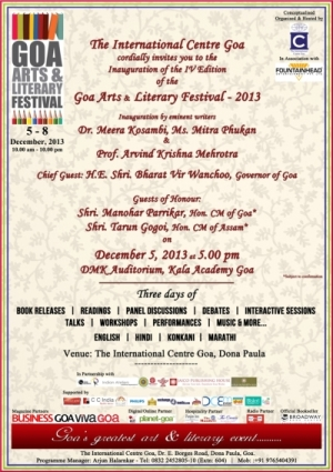 GOA ARTS AND LITERARY FESTIVAL - 2013